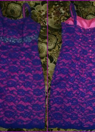Классное нарядное платье