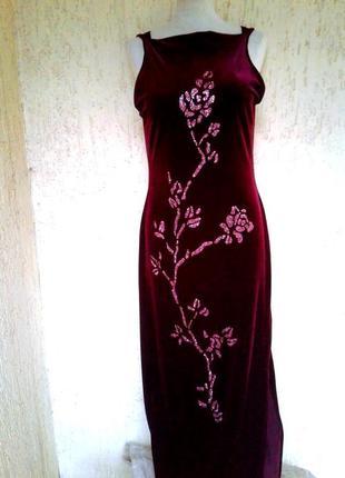"""Велюровое платье цвета """" пьяной вишни"""" ,м -l"""