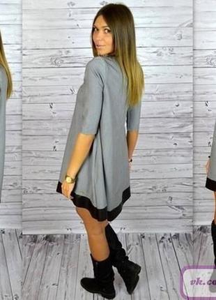 Платье трапеция размер 40 цвет серый материал французский трикотаж+экокожа