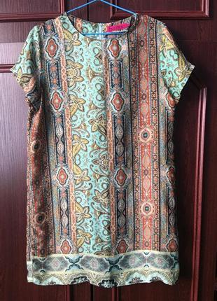 Легкое платье от boohoo