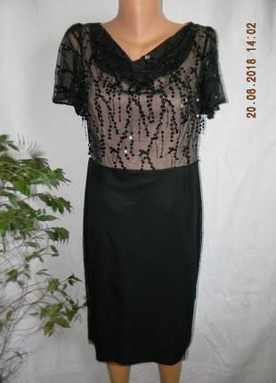 Красивое вечернее платье с паетками