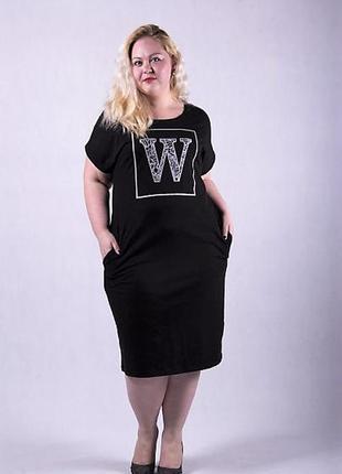 Платье женское. есть большие размеры.