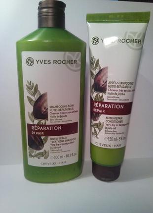 Набор питание и восстановление для волос ив роше шампунь и бальзам yves rocher