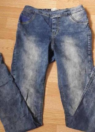 Стильні жіночі штани skinny house denim