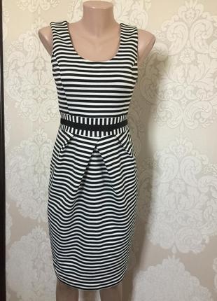 Платье миди в полоску/ нарядное платье в полоску