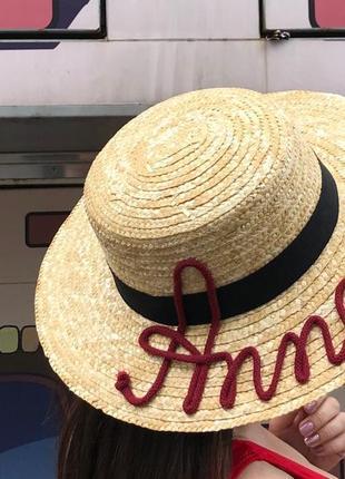 Канотье с именем с фамилией с вышивкой шляпа ручной работы