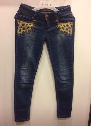 Темно синие джинсы cracpot jeans турция