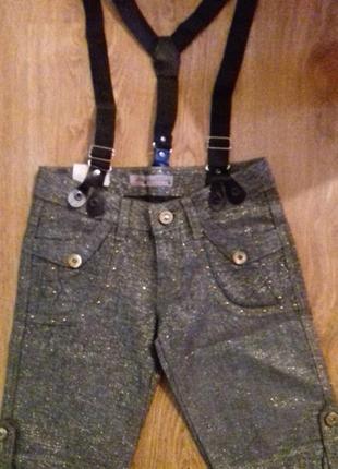 Прикольные шорты с подтяжками! размеры 26,27,28,29,30