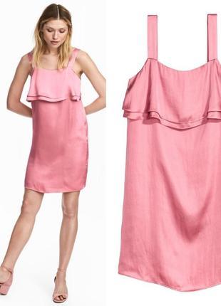b999f9edfb3e Платья с воланами, женские 2019 - купить недорого вещи в интернет ...