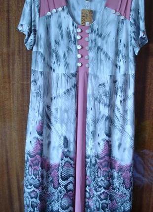 Платье miss jannel