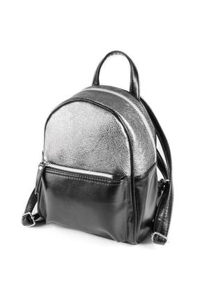 Маленький городской женский рюкзак черный с серебристой вставкой