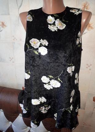 Велюровая блуза с баской