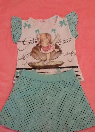 Красивый  костюм для принцессы