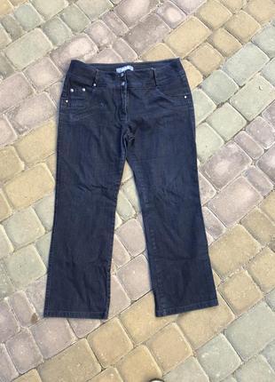 Темные джинсы sassofono