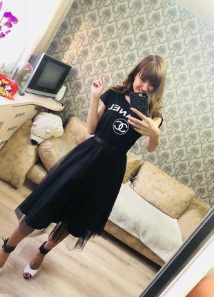 Хит сезона фатиновая юбка
