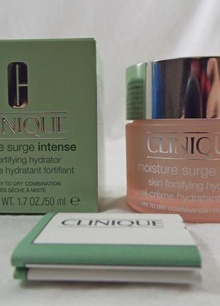 Интенсивно увлажняющий крем clinique moisture surge intense skin fortifying hydrator.2