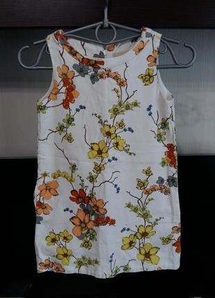 Супер красивое летнее платье в цветочек1