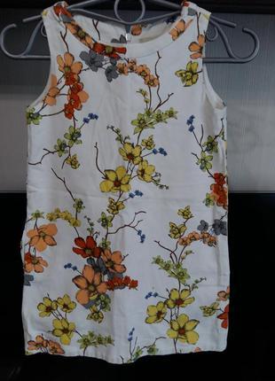 Супер красивое летнее платье в цветочек2