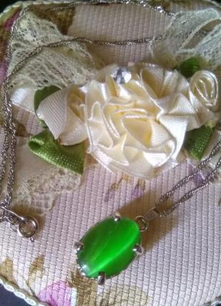 Акция! набор украшений кулон, сережки, кольцо