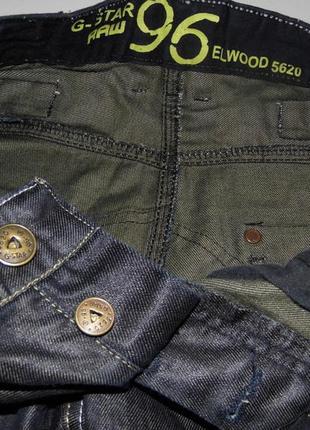 Молодежные модные новые оригинальные джинсы  - raw  g-star - 30 size -вьетнам !!!