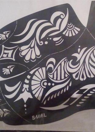 Трафарет для росписи хной, на левую ногу