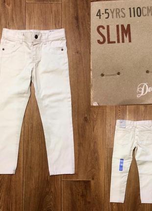 Бежевые джинсы 4-5 лет 104-110см denimco