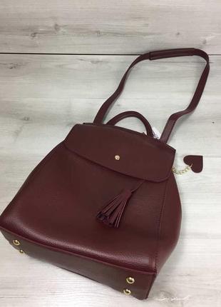 Бордовый женский рюкзак-сумка через плечо трансформер4
