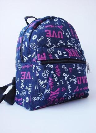 Небольшой, стильный женский рюкзак