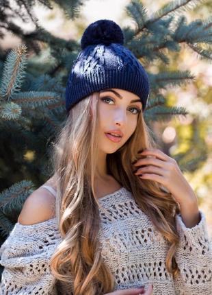 Новая зимняя шапулька с бубоном по летней цене