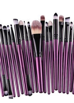 Кисти для макияжа набор 20 шт violet/black