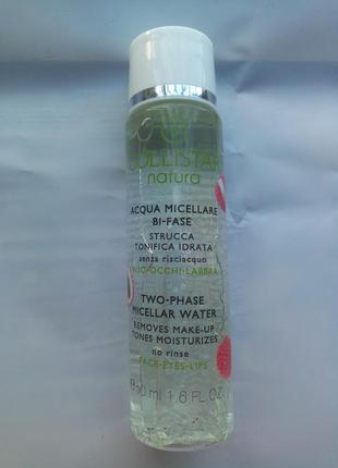Collistar natura двухфазная мицеллярная вода