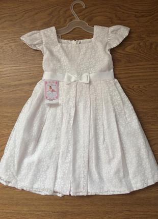 Белое платье , сарафан в цветочек нежное милое летнее