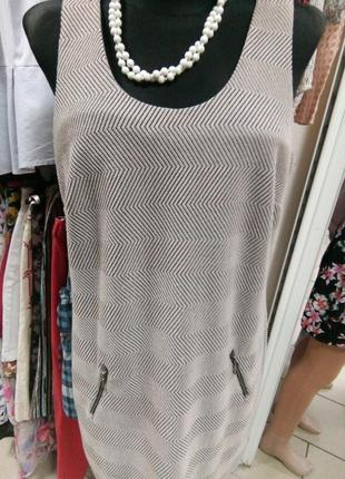 Платье сарафан из плотного трикотажа