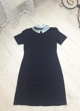 Маленьке синє плаття