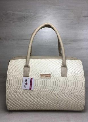 Бежевая женская сумка саквояж