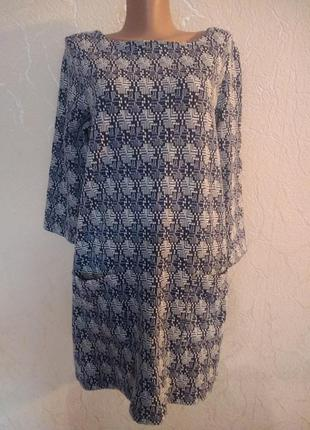 Платье next 18 р( 46 р).