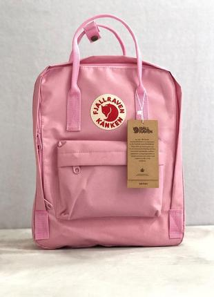 Рюкзак канкен fjallraven kanken сумка портфель розовый рожевий