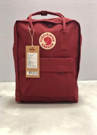 Рюкзак канкен fjallraven kanken сумка портфель бордо бордовый красный
