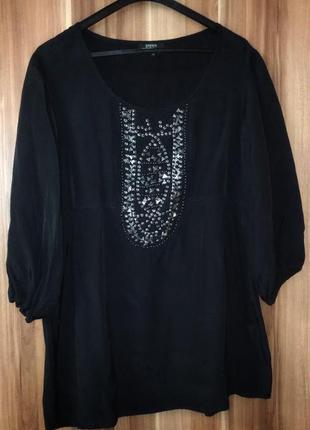 Блузка свободного кроя