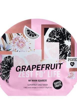 Тканевая маска для лица victoria's secret pink с грейпфрутом
