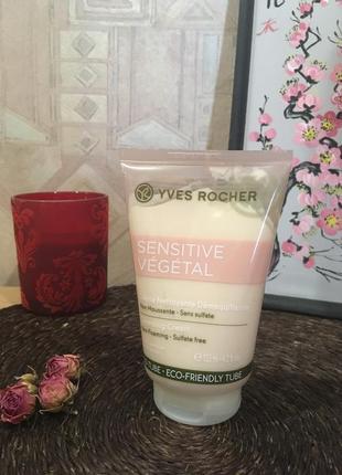 Крем для умывания для чувствительной кожи sensitive vegetal от yves rocher