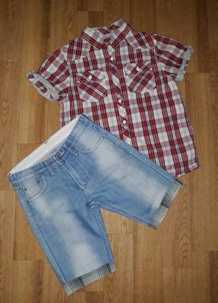 Набор рубашка и шорты