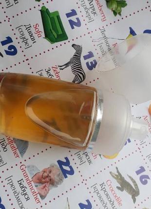 Аргановое масло 50 мл