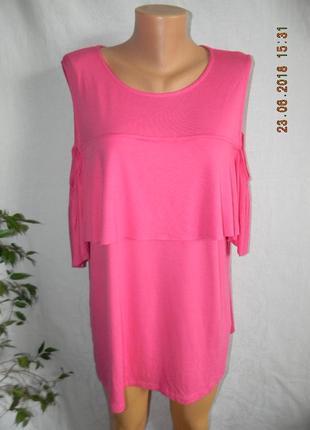 Новая трикотажная блуза с открытыми плечами