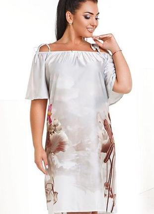 ad0aff41f70 Шикарное женское летнее платье больших размеров 50-52