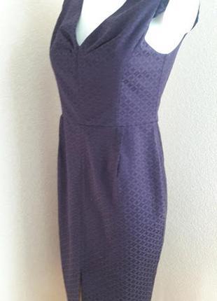 Элегантное и стильное платье