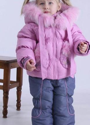 Красивейший зимний костюм 80-104 кико kiko