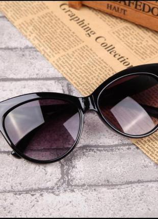 """Стильные солнцезащитные очки """"кошачий глаз"""""""
