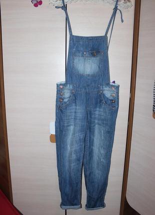 Комбинезон бойфренд , штаны , джинсы