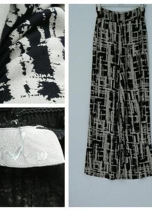 Качественные штаны повседневные брюки вискоза